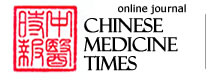 chinese times